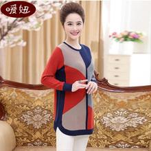 中老年ea衣女中长式mo加肥40-50岁 中年女装秋冬大码打底衫
