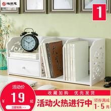 飘窗书架置物架学生简易桌上收纳置书ea14多功能mo面(小)书架