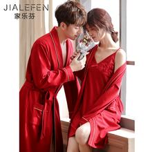 新婚结ea新娘大红色mo衣情侣晨袍长袖纯棉性感睡裙睡袍女套装