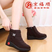 202ea冬季新式老mo鞋女式加厚防滑雪地棉鞋短筒靴子女保暖棉鞋