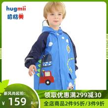 hugeaii男童女mo檐幼儿园学生宝宝书包位雨衣恐龙雨披