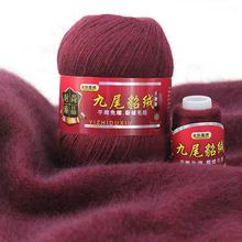 衣织都绣 貂ea3毛线6 mo羊绒线考拉 手编机织围巾线貂绒线