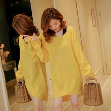 202ea春装新式韩mo大码毛衣两件套女秋冬中长式长袖纯色针织衫