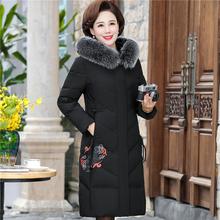妈妈冬ea棉衣外套加mo洋气中年妇女棉袄2020新式中长羽绒棉服