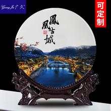 广久北京上海湖南北广州广西江西庐ea13定制景mo风光WW1102