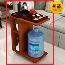 带滚轮ea移动活动长mo塑料(小)茶几桌子边几客厅电话几休闲简