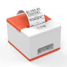 快麦外ea打印机饿了mo语音全自动接单多平台热敏打单机订单美