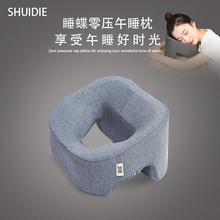 午睡枕eb公室(小)学生b0睡枕头趴着睡觉神器宝宝抱枕桌子趴趴枕