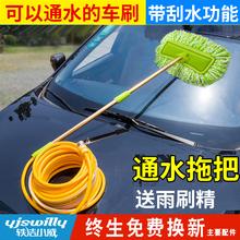 洗车拖eb通水刷长柄ba洗车软毛刷子车用汽车用品专用擦车工具