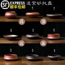 金钱菖eb虎须花盆紫ba苔藓盆景盆栽陶瓷古典中式日式禅意花器