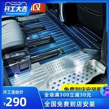 20式eb田奥德赛艾nf动木地板改装汽车装饰件脚垫七座专用踏板
