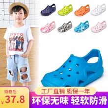 洞洞鞋eb童男童沙滩ak21新式女宝宝凉鞋果冻防滑软底(小)孩中大童