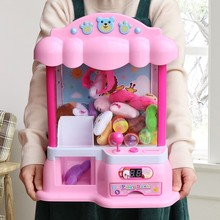 扭蛋糖eb家用机男女ak玩具迷你娃娃(小)型女孩夹公宝宝公仔投币