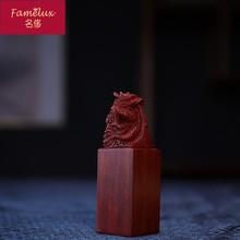 印度(小)叶紫檀生eb4龙雕刻印ak木雕刻手把玩件私章文玩WL1015