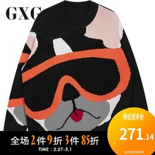 GXGeb装2020ak卖卡通图案藏青色低领套头针织衫毛衫复古毛衣