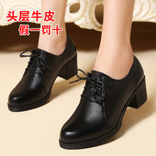 202eb春秋新式单ak皮牛皮系带休闲深口工作鞋中跟粗跟女士皮鞋