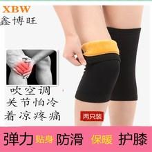 护膝保eb空调房睡觉kc力膝盖套月子防寒瑜伽跳舞跑步护(小)腿