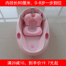 掌柜推eb大号宝宝洗kc澡桶婴儿浴盆悬浮垫0到8岁用