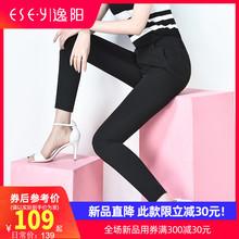 逸阳女ec2020新po裤夏薄式直筒西裤休闲显瘦八分(小)脚铅笔裤子