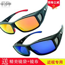 套镜近ec偏光太阳镜po紫外线户外眼镜男式登山墨镜司机镜夹片