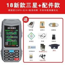 机农田ec清双卫星土cc旋测量仪gps地收割机面积耕机专用测仪