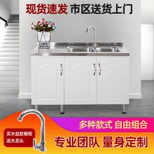 简易不锈钢橱柜厨房柜子租ec9用厨柜储bu台柜一体水槽柜组装