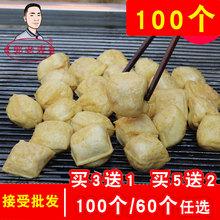 郭老表ec屏臭豆腐建lo铁板包浆爆浆烤(小)豆腐麻辣(小)吃
