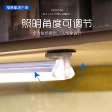 台灯宿舍ec器led护lo灯条(小)学生usb光管床头夜灯阅读磁铁灯管