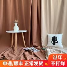 卡其棕ec拍照背景布et风网红直播米色挂墙装饰布置房间摄影道具