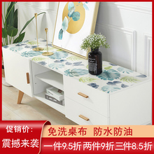 电视柜ec布防水茶几mm垫子塑料透明防油厚软防烫pvc桌垫盖布