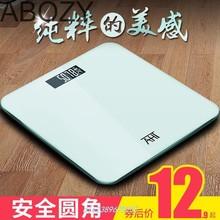 电子秤ec.01精准mm肥精准耐用高精度的体称重计女生