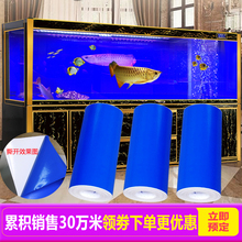 直销加ec鱼缸背景纸mm色玻璃贴膜透光不透明防水耐磨