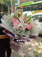 青岛鲜花店同ec3速递女神gj夕情的节520送花告白惊喜粉玫瑰