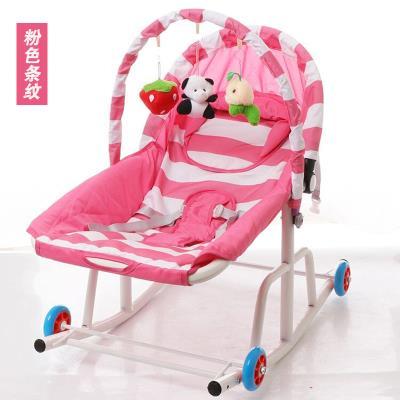 特艾非克20ec7婴儿躺椅pp抚儿童摇篮床哄睡实木加大新生cy摇椅