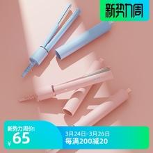 novedu诺为口红ao迷你卷发棒两用迷(小)型熨刘海拉直板夹