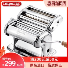 Impedria意派ma利进口面条机 家用(小)型手动手摇板面打面压面机