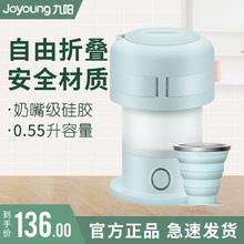 Joyedung/九on06-Z2可折叠式电热水壶旅行便携式旅游压缩烧水壶