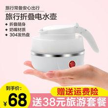 旅行硅ed电热水壶迷on纳便携烧水壶(小)型自动断电保温