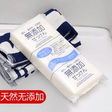 日本原ed进口无添加on女洗脸肥皂身体去污沐浴皂洁面皂手工皂