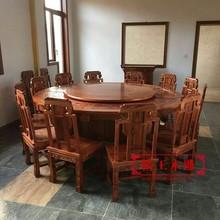中式实ed餐桌仿古圆wa6、1.8、2米榆木电动雕花火锅桌椅带转盘