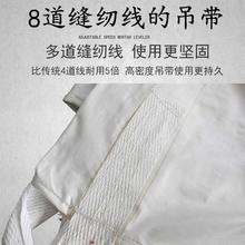 白色吨ed吨包袋1吨ti料口下料口2吨方形太空袋耐磨定。