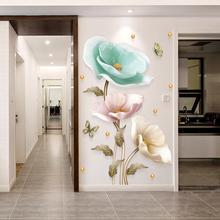 3D立体荷花墙贴ed5厅玄关背ti壁纸自粘墙纸卧室房间装饰贴纸