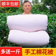定做山ed手工棉被棉ly床垫被芯加厚单的双的垫被褥子春秋冬被