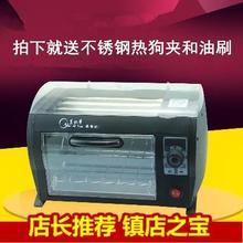 早餐儿ed(小)型营养香ar家用机 新式热狗机机全自动 热面
