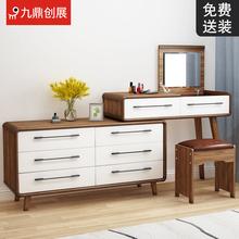 实木卧室现代简约小化妆收纳柜一体