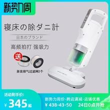 IRIee/爱丽思床ka器(小)型迷你手持式床上螨虫除尘杀菌机