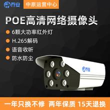 乔安peee网络数字ka高清夜视室外工程监控家用手机远程套装