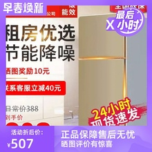 扬子智ee家用(小)型双ka静音(小)迷你宿舍租房用冷冻冷藏