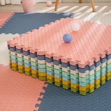 【天天特价】儿童ee5保加厚Eyu泡沫地垫地毯防摔拼图地板垫30