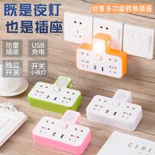 带夜灯ee功能插座排yu器USB充电家用一转多孔电源开关插板